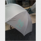 Greenwalk® umbrella with print